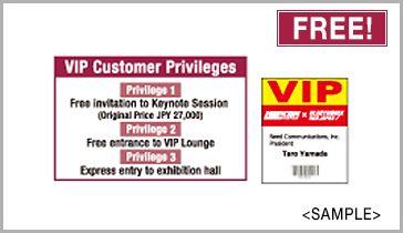 Exclusive VIP Customer Registration System