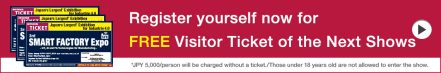 Free Visitor Ticket Request