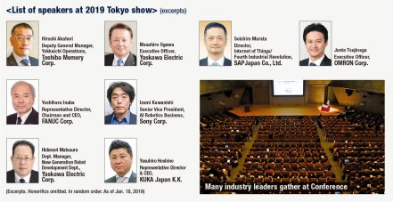 List of speakers at 2019 Tokyo show (excerpts)